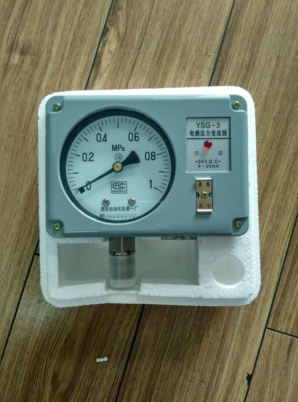 压力变送器在液压机械行业上的应用