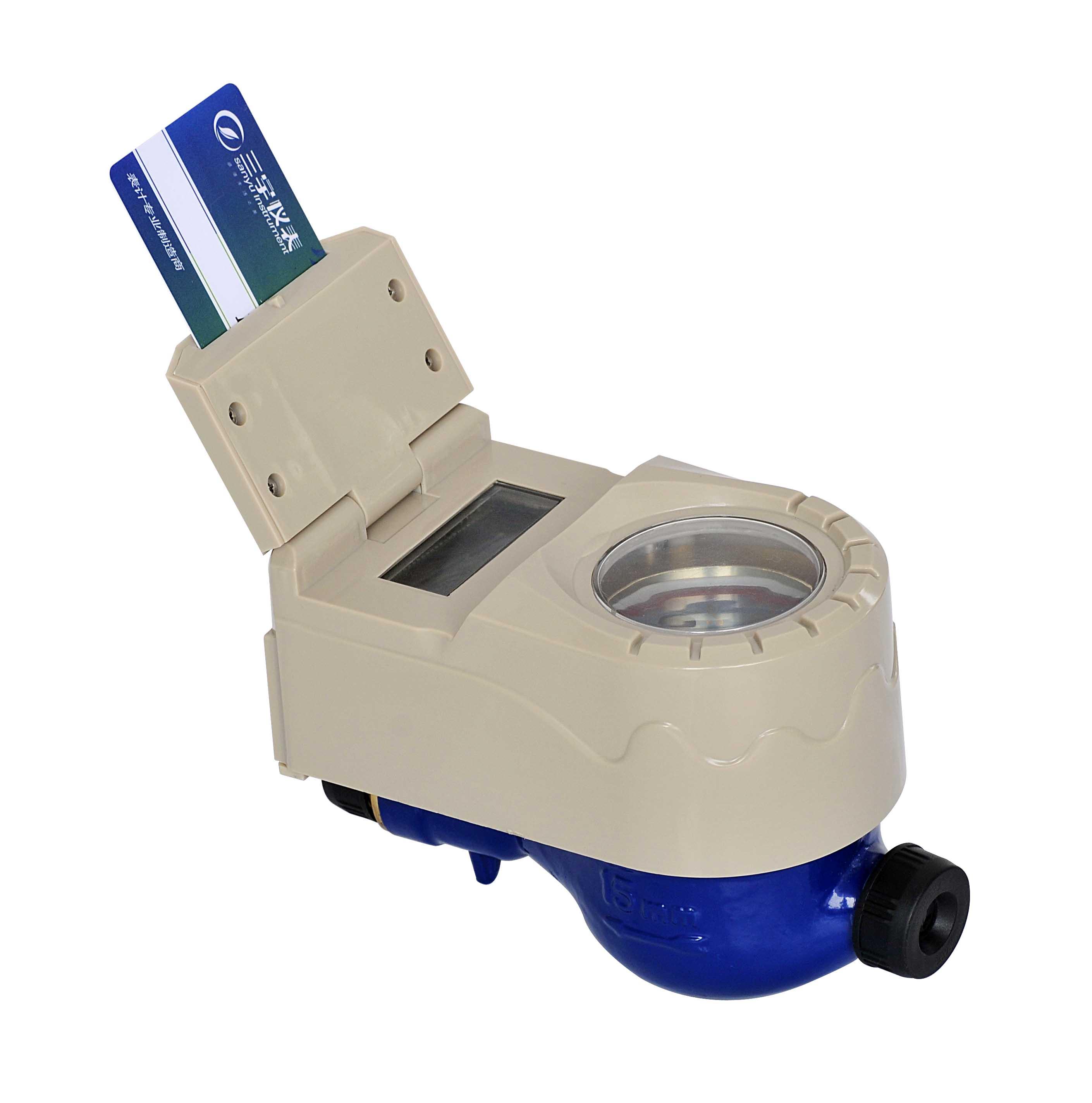 防水IC卡智能水表的特点