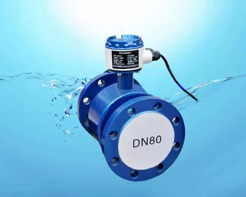 如何做好电磁流量计防水措施?